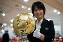 日本一百货商场世界杯打造4亿元金足球