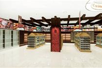 超市红酒区陈列设计效果图