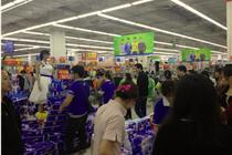 维达纸巾超市特卖陈列及活动方案