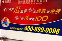 每周一店:贵州合力超市白云店