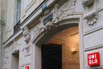 巴黎玛黑区优衣库:堪比博物馆