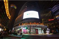 谋划剧变的上海雅居乐国际广场