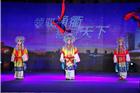 北京通州万达广场招商大会