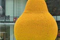 上海被剥皮广场美陈活动展