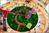 泛海城市广场开业海量图