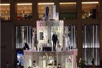 香港中环置地广场陈列展示