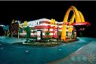 趣味盘点:世界上最酷的19家麦当劳餐厅