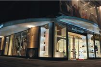 上海TheSpaceVip奢侈品俱乐部店铺设计