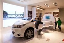 2014年夏季巴黎丰田汽车4S旗舰店