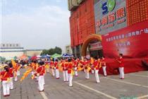 苏果淮南第8家购物广场开业 营业面积1.7万平米
