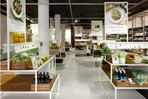 荷兰阿姆斯特丹Bilder & De Clercq超市室内装饰设计