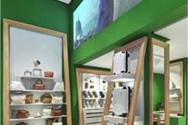 意大利米兰奢华Carpisa专卖店陈列设计