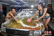 山西太原一洗车会员推比基尼洗车服务