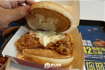 杭州麦当劳变冷饮铺 顾客:汉堡不如肉夹馍