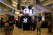 实拍杭州万象城迪士尼90周年庆