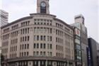 实拍考察:日本商界颇有名望的银座三越百货