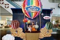 """港湾豪庭广场""""梦想友谊热气球""""装置"""