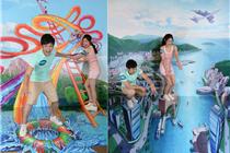 荃湾广场「潮拍时光之旅」装置展览