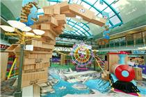 新港城中心「Jenga Funnyland」主题乐园
