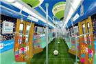 苏宁助威青奥会 开通国内第一辆3D全景地铁