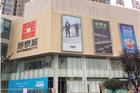 联商巡店:开业4个月之后的合肥银泰城