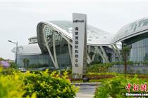 全球最大单体免税店将在三亚开业