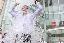 杭州城西银泰城总经理何相国挑战冰桶