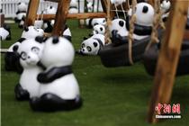 """内地版""""熊猫""""亮相北京来福士"""