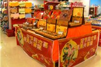 超市中秋节月饼陈列图集