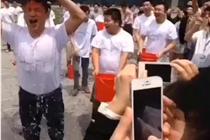 苏宁易购副总李斌协团队接受冰桶挑战