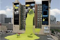 最具创意的户外广告
