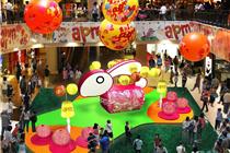 香港APM商场中秋节纸雕花灯中庭装饰设计