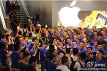 江苏首家Apple Store零售店开业