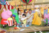 香港新城市广场暑期粉红小猪主题活动