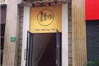 """韩寒文艺餐厅""""很高兴遇见你""""上海已有3家"""