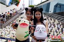 千只熊猫亮相上海金融中心