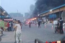 河南万邦国际农产品物流中心发生火灾