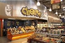 A.R.E2014年设计大奖——Whole Foods Market超市设计