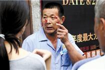男子百货店吸烟 保洁员劝阻被打出血