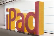 A.R.E2014年零售设计大奖——用85000支铅笔摆成苹果标志