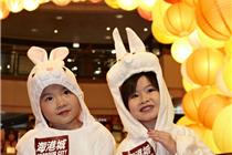 香港海港城中秋节童心赏月圆活动