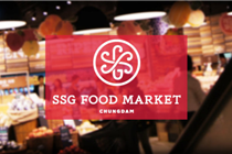 实拍韩国SSG食品超市