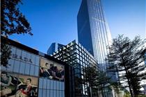 广州顶级购物中心太古汇