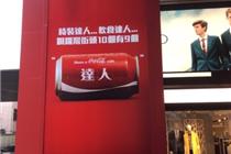 """香港""""分享可口可乐?分享快乐""""营销活动"""