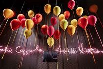 LV气球丝带橱窗制作过程