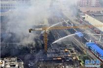 天津红星国际广场发生火灾