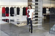 贝克汉姆维多利亚首家时尚服装店开业