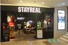 揭秘五月天StayReal咖啡杭州店 现场图一览