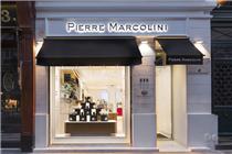 法国Pierre Marcolini巧克力店铺陈列
