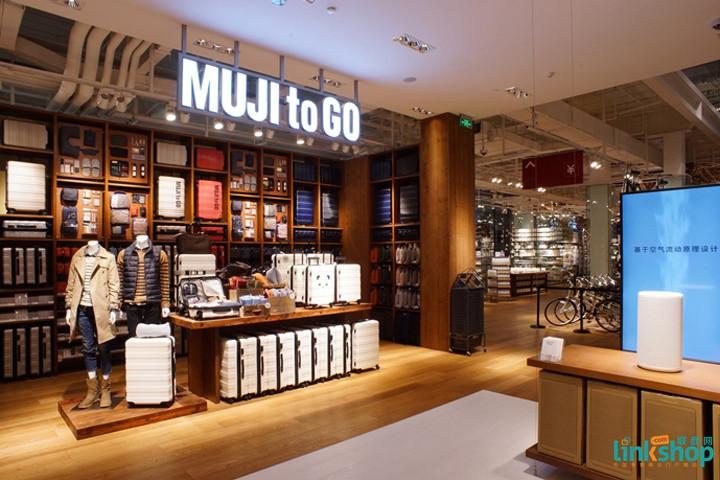 MUJU无印良品成都旗舰店设计
